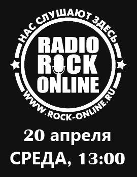 Rock-Online