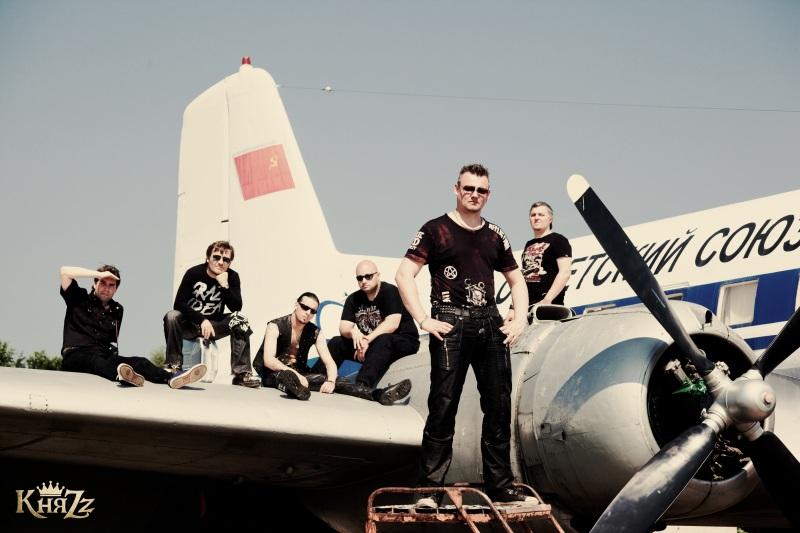 Группа «КняZz» (лето 2011)