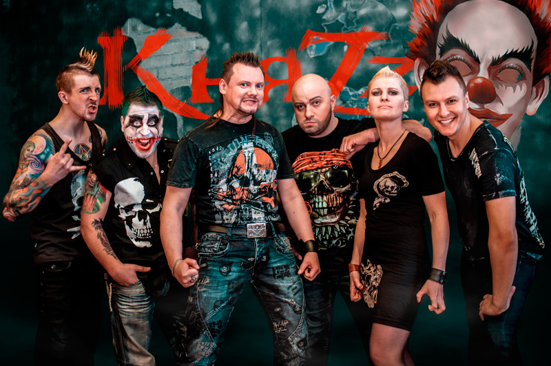 Группа «КняZz» (лето, 2016)