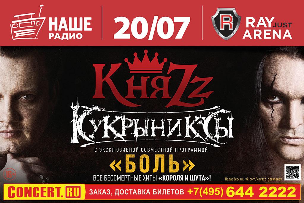 20072014