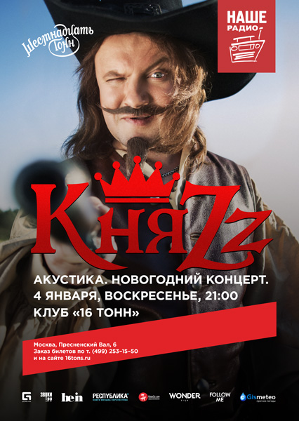 141028-16-16apr-knyazz-600