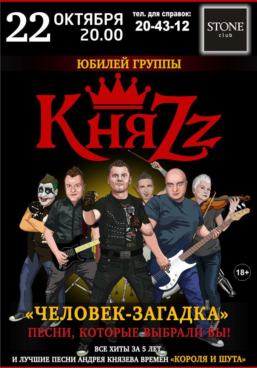 zLYZl6hGefU