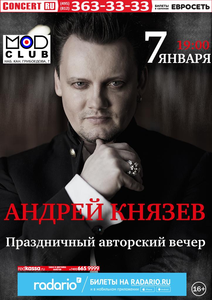 knyaz-a1-3-7