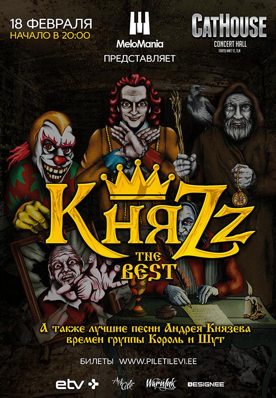 knyazz_piletilevi