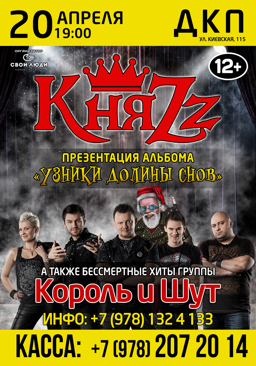 KNZ_SIM_A2
