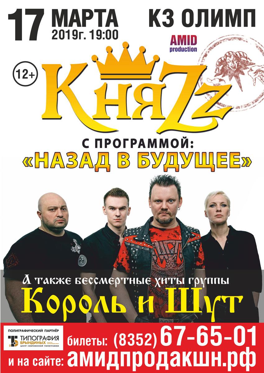 Афиша чебоксары концерты сентябрь 2016 пятый театр омск официальный сайт афиша на январь 2017